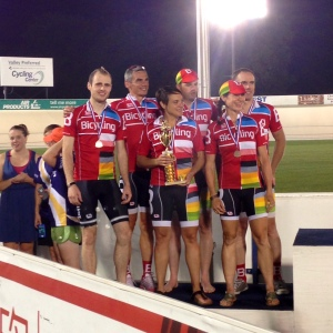 My cycling coworkers got 3rd place!